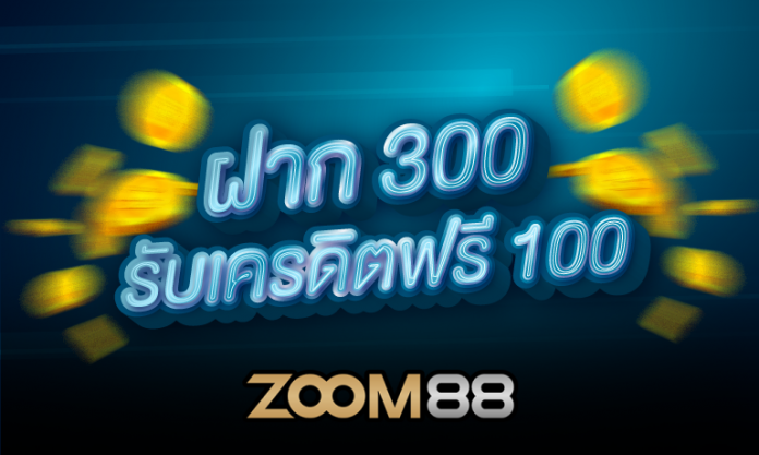 ฝาก300-รับเครดิตฟรี-100-พนันบอลออนไลน์-เว็บบาคาร่า-สล็อตออนไลน์-PG-Slot-เกมสล็อต-เว็บแทงบอล-ไฮโลออนไลน์-วิธีดูราคาบอล-บาคาร่าออนไลน์-กติกาบาคาร่าออนไลน์-เกมยิงปลา-วิธีแทงบอลออนไลน์-เว็บแทงบอล-Allbet-Casino-เกมสล็อต-allbet-casino-แทงไก่ชนออนไลน์-วิธีแทงบอลออนไลน์-เล่นบาคาร่าออนไลน์-pg-slot-แทงบอล1x2-การแทงบอลไหล-สล็อต-http://www.zoom88.net/-แทงบอลสด, ลิงค์รับทรัพย์-สูตรบาคาร่า,เว็บบาคาร่า, เว็บแทงบอล,บาคาร่าเว็บไหนดี บาคาร่าออนไลน์ แทงบอล 1x2 เกมยิงปลา สล็อตออนไลน์ เว็บพนันบอล บาคาร่าออนไลน์ หารายได้เสริมจากบาคาร่า วิเคราะห์ ราคาบอลไหล ช่องทางหาเงินออนไลน์ง่ายๆ เกมสล็อต-ต้องของเว็บ ราคาบอลไหล แทงบอลสด เว็บคาสิโน เว็บบาคาร่า เกมส์ล็อต ZOOM88 สูตรฟรีสปิน สูตรรูเล็ต สูตรฟรีสปิน สล็อตออนไลน์ เทคนิคแทงไฮโล เว็บคาสิโน เล่นบาคาร่าออนไลน์ คาสิโนออนไลน์ คาสิโนสด Sexy Baccarat SA CASINO เกมสล็อต เกมยิงปลา สูตรฟรีสปิน สล็อตออนไลน์ ช่องทางหาเงินออนไลน์ PG Slot เว็บบาคาร่า PG Slot Sexy Baccarat บาคาร่าออนไลน์ แทงไฮโล บาคาร่าออนไลน์ เว็บคาสิโน เสือมังกร ไฮโลออนไลน์ บาคาร่าออนไลน์ คาสิโนสด คาสิโนออนไลน์ เว็บบาคาร่า เว็บคาสิโน เล่นบาคาร่า คาสิโนออนไลน์มือถือ บาคาร่าออนไลน์ บาคาร่า เว็บพนัน เกมไฮโล สูตรไฮโล เว็บบาคาร่า ไฮโล หาเงิน งานออนไลน์ บอลออนไลน์ หาเงินออนไลน์ รายได้เสริม อาชีพทำเงิน เว็บพนัน เกมดัง medusa Ganesha Gold Dragon Hatch สูตรฟรีสปิน เกมสล็อตออนไลน์ ไฮโลออนไลน์ เกมส์ยิงปลา สล็อต sexy-baccarat หารายได้เสริม เว็บพนันบอล เว็บคาสิโนอันดับ 1 วิธีแทงบอลออนไลน์ เกมสล็อต กติกาบาคาร่าออนไลน์ 6 เทคนิคเล่นเกมสล็อตให้ได้เงิน วิธีดูราคาบอลแบบเข้าใจง่าย